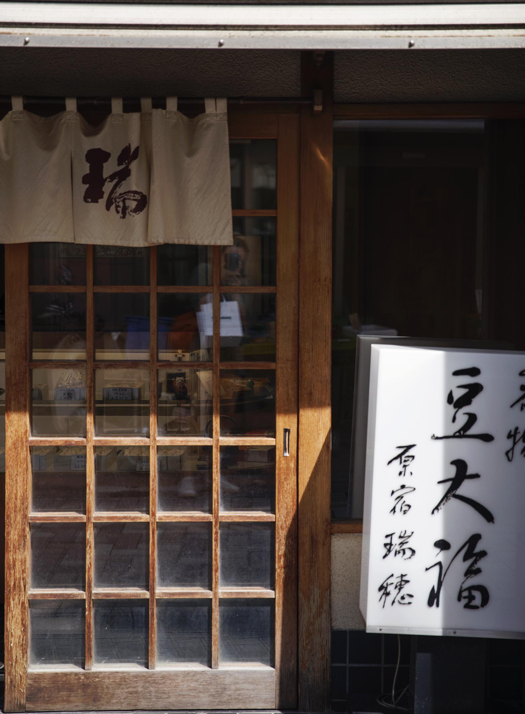 alona vibe japan