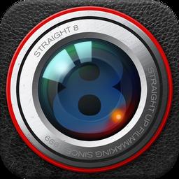 straight 8 app icon