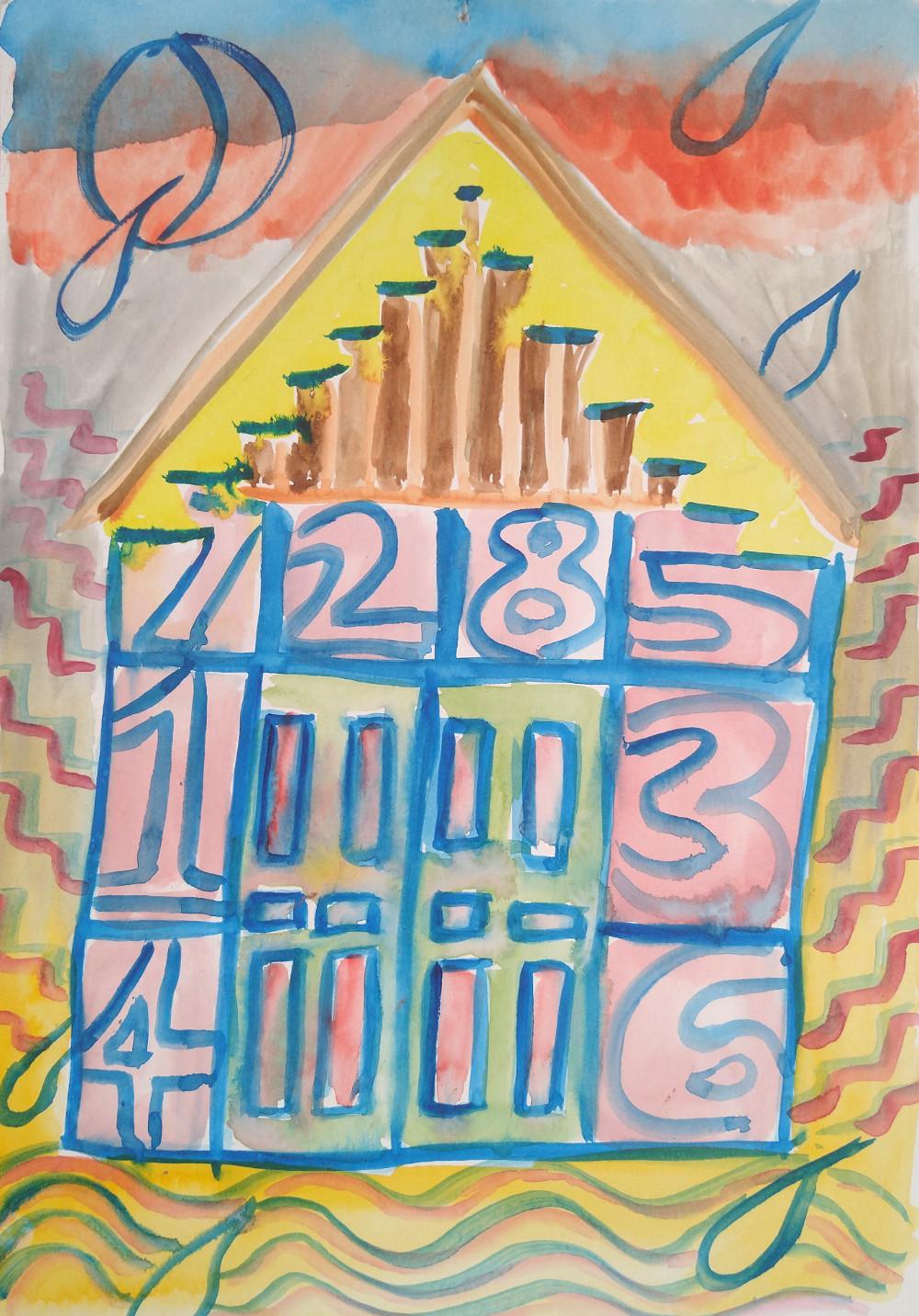 number house.jpg