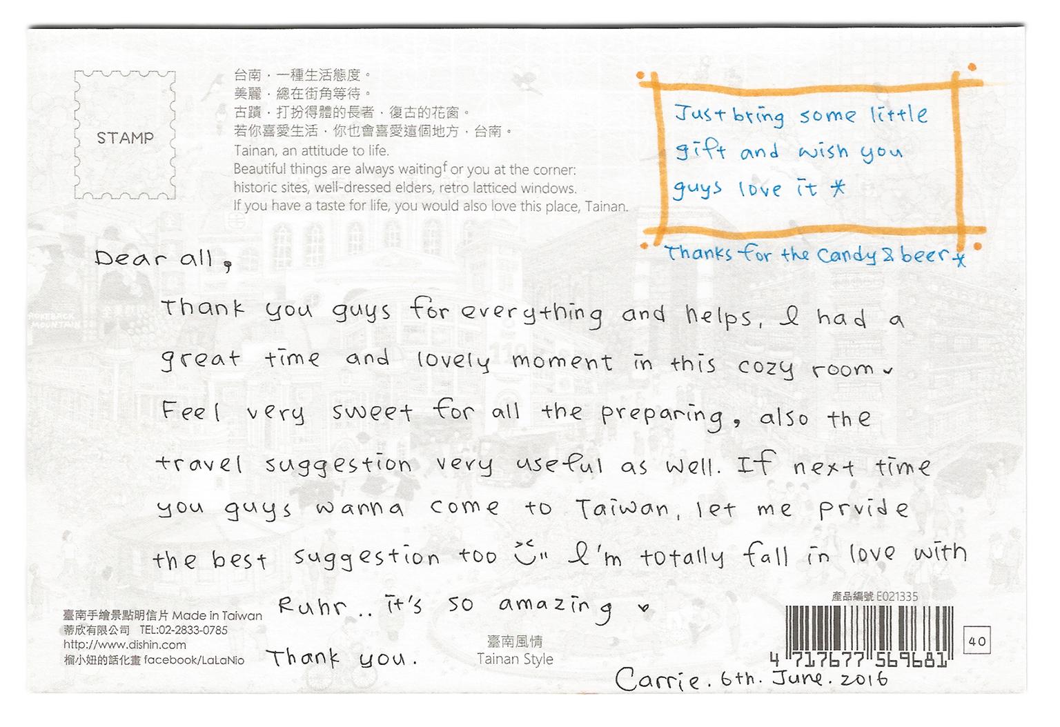 postkarte_front.jpg