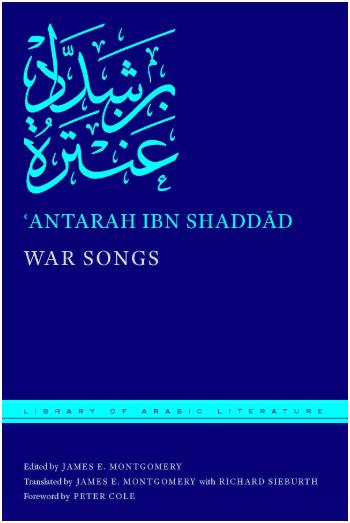 Antarah ibn Shaddad WAR SONGS.png