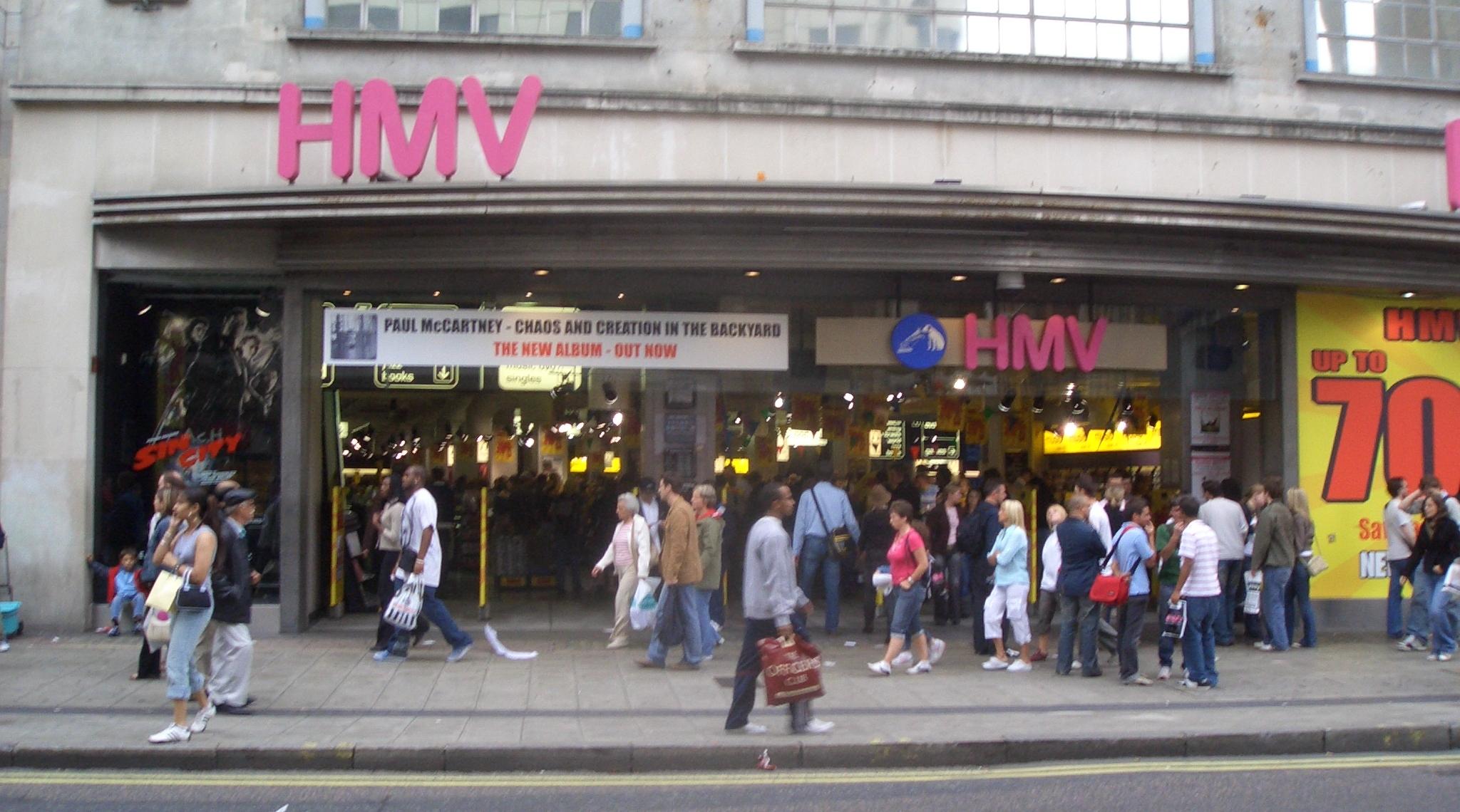 Albumism_HMV_OxfordStreet.jpg