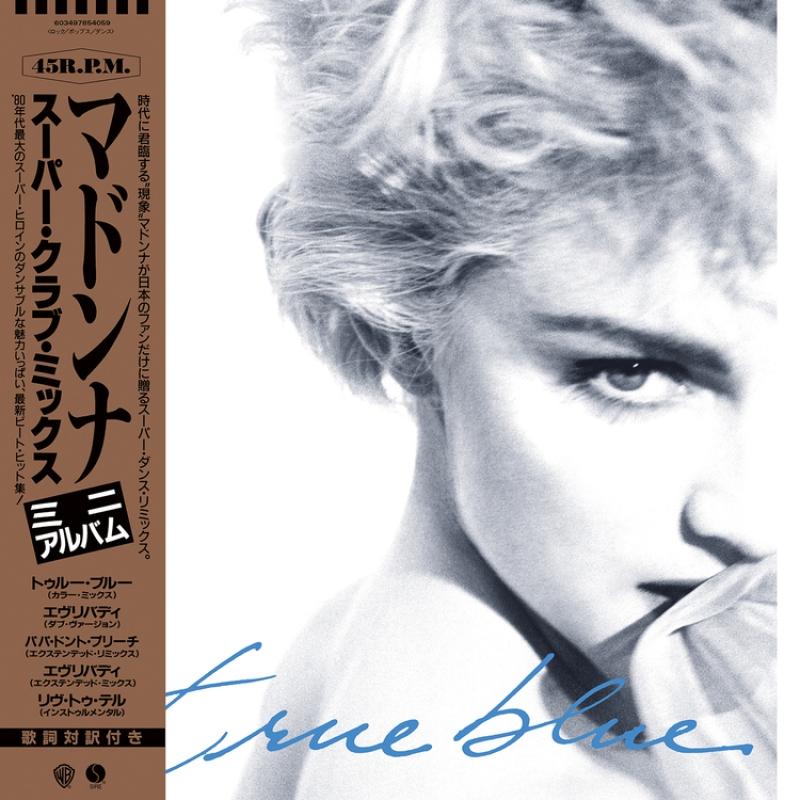 MADONNA | 'True Blue' (Super Club Mix)
