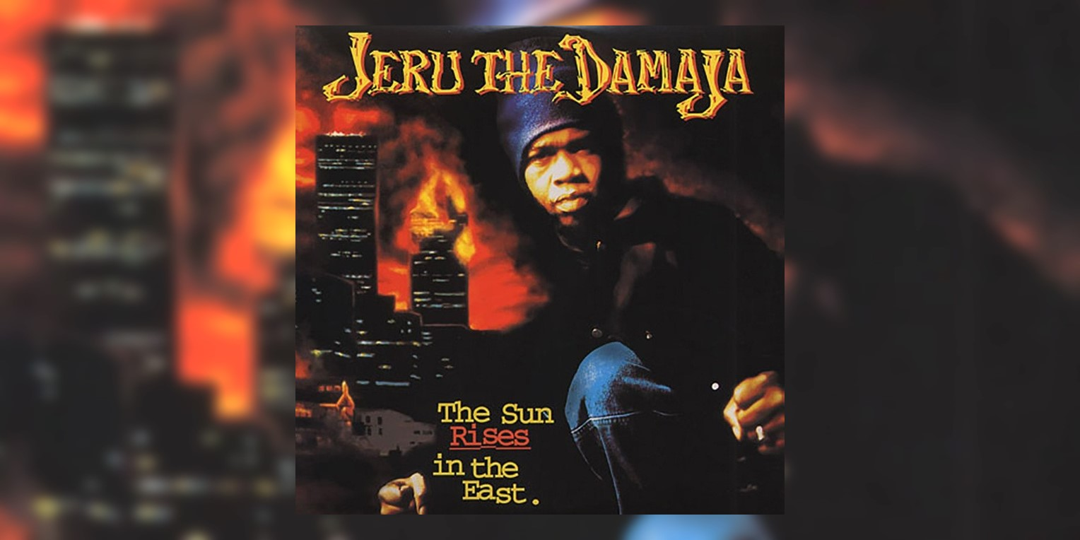 Albumism_JeruTheDamaja_TheSunRisesInTheEast_MainImage.jpg