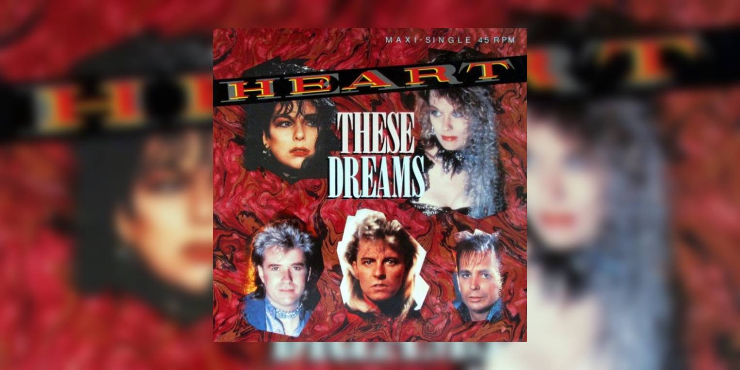Albumism_heart_TheseDreams_MainImage.jpg