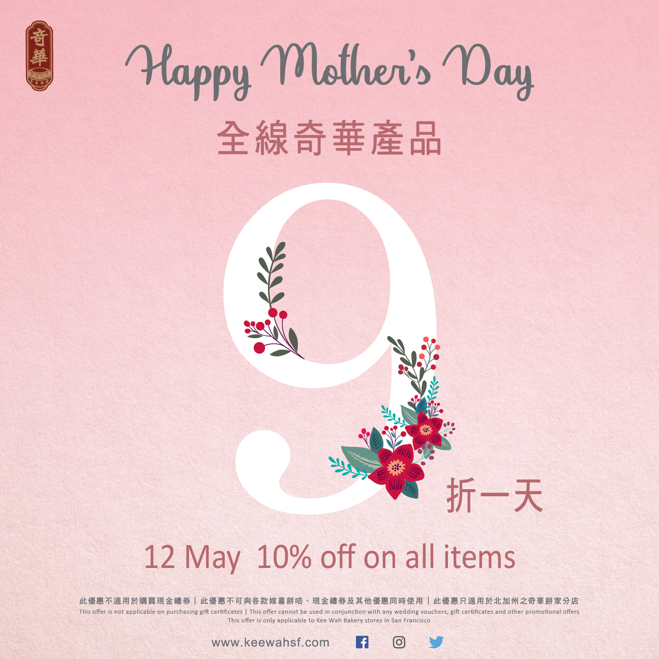 19 Mothers Day digital poster_US_SF_18x18in_工作區域 1.jpg