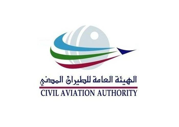 Qatar_Civil_Aviation_Authority(QCAA)_logo_700x500.jpg