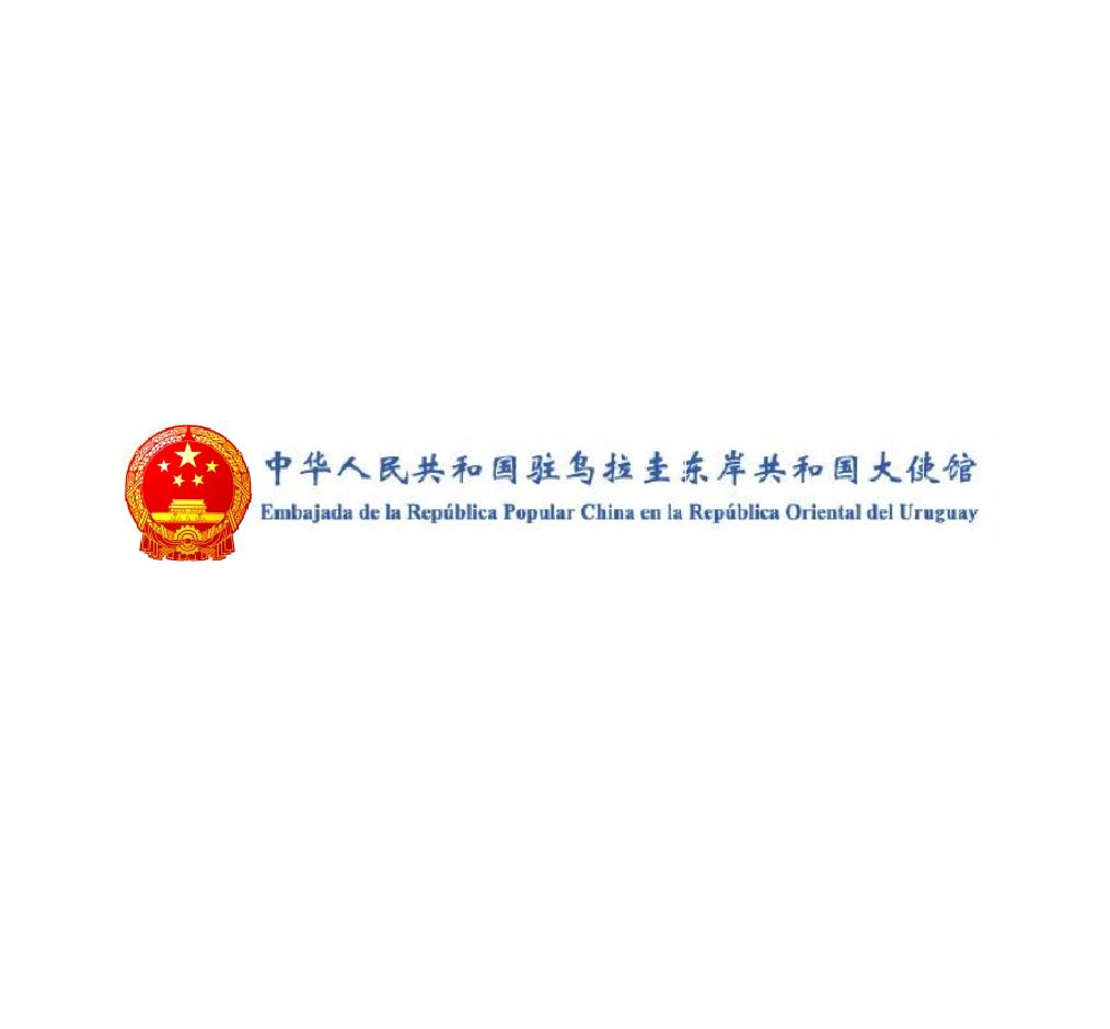 web china.jpg