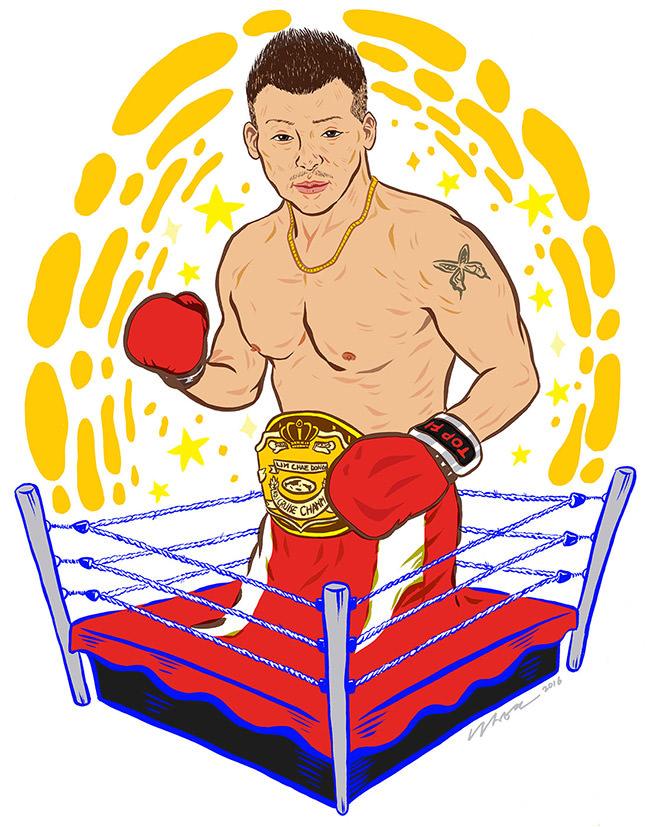 Chaedong Lim - Korean boxing champion!