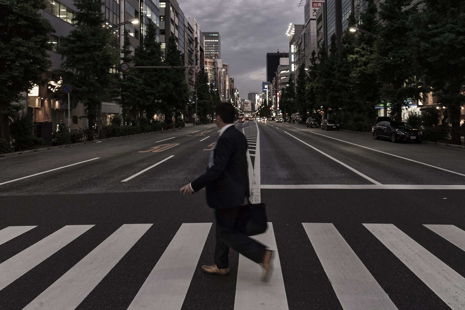 Streets of JAPAN