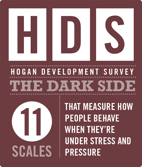 US_HDS_Poster.png