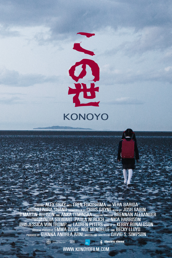 Konoyo_PosterA1_Website3.jpg