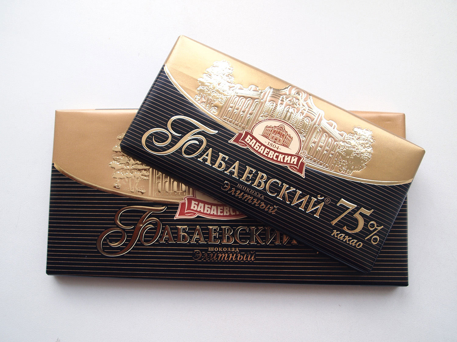 Russian-Babayevsky-dark-chocolate-bar.jpg