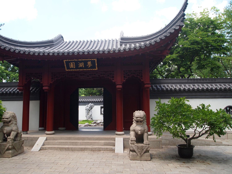 Montreal-Botanical-Garden-Chinese-Garden-Entrance.jpg