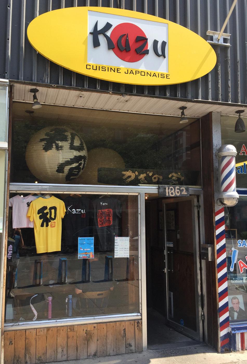 Montreal-Kazu-Japanese-Restaurant.jpg