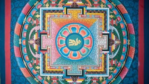 The Mandala Principle.jpg