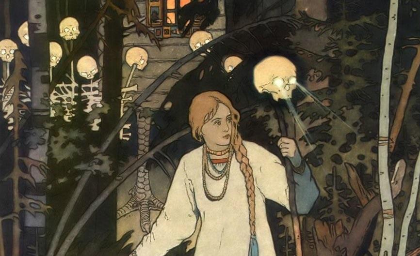 Ivan Bilibin,  Vasilisa at the Hut of Baba Yaga  (detail), 1899
