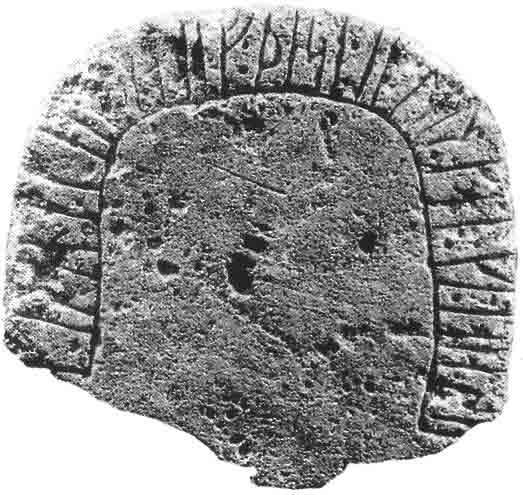 ru-rune-berezanji.jpg