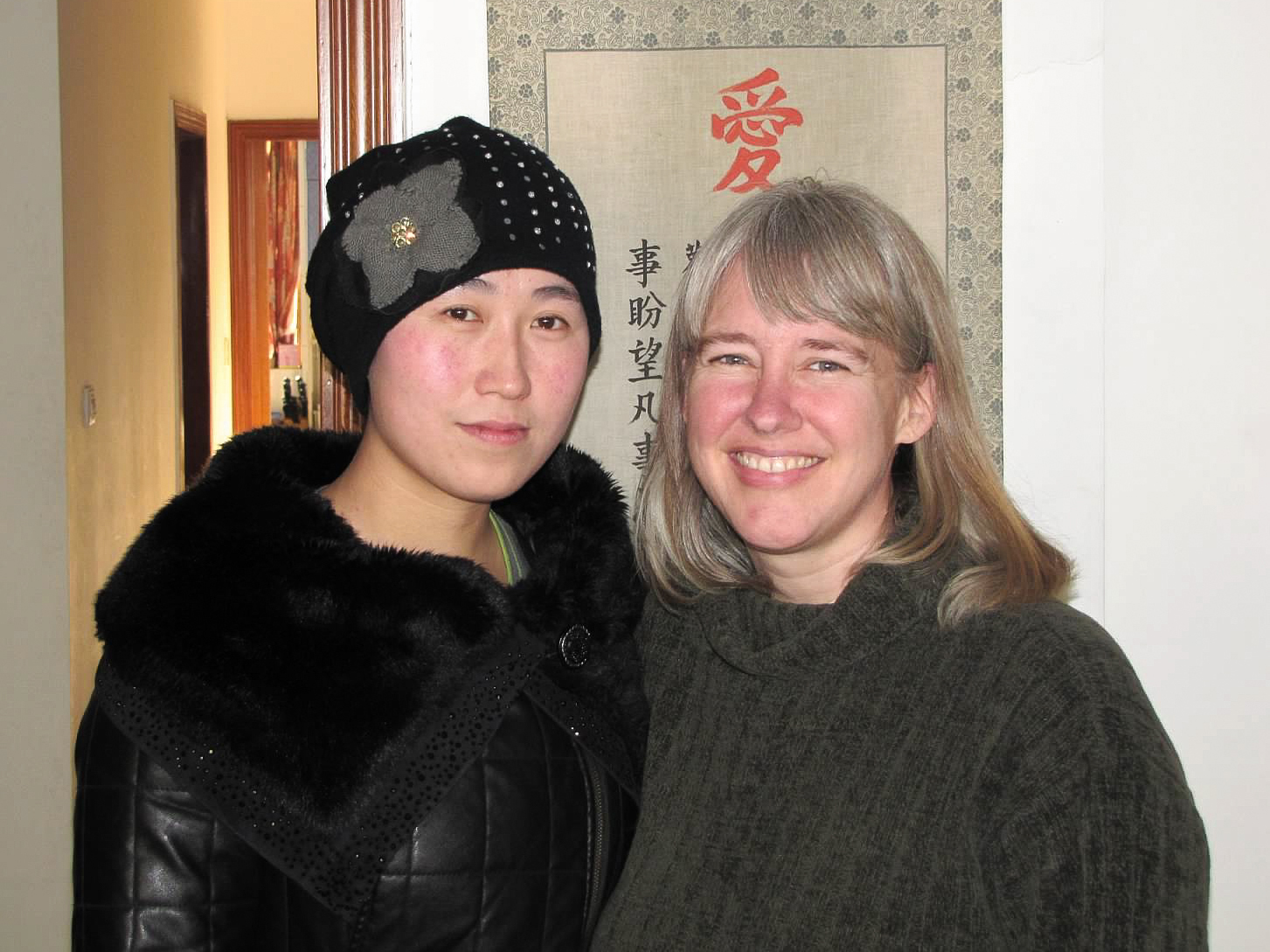 Jodie and her best friend in western China.