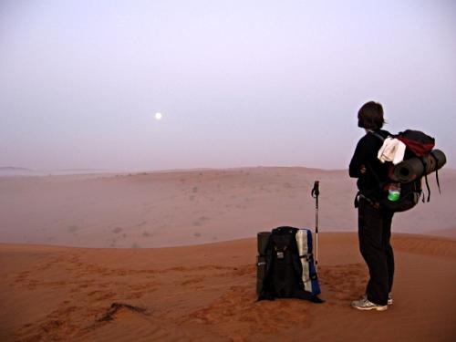 desert-sands-walk.jpg