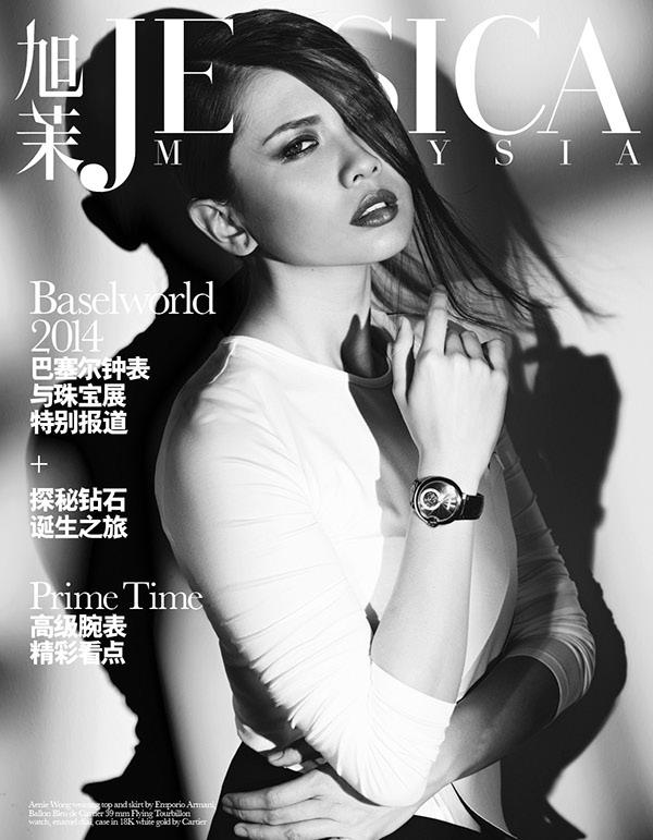 Jessica Magazine