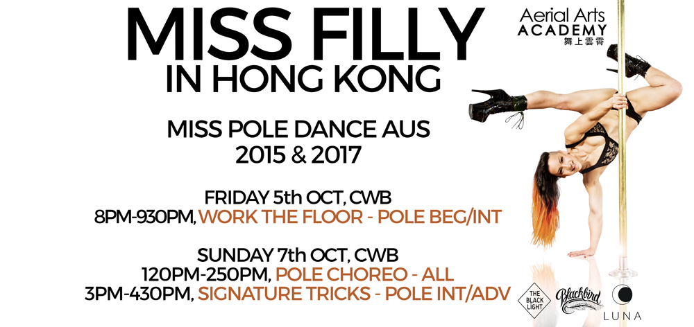 Miss-Filly-banner.jpg