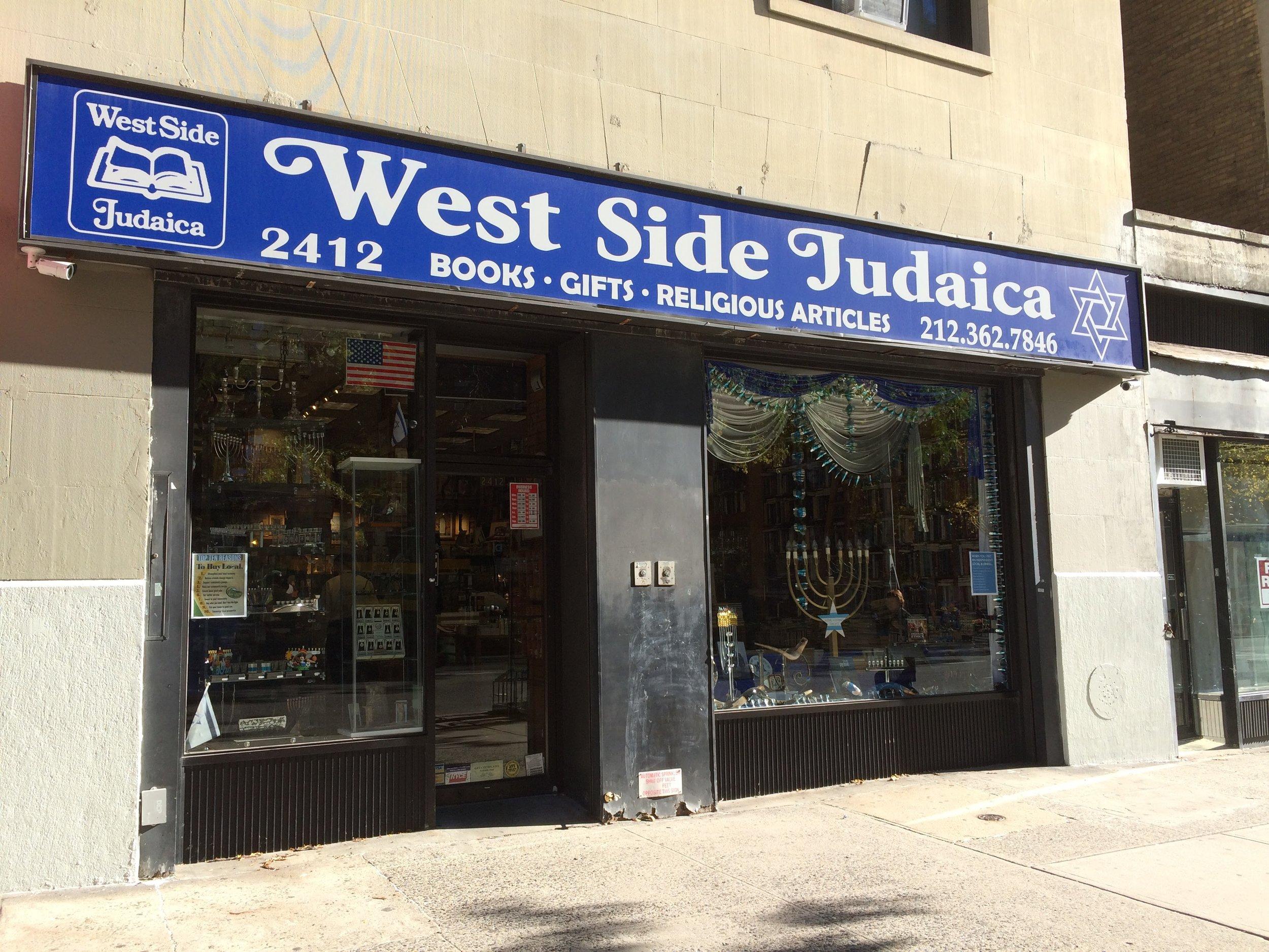 18. West Side Judaica & Bookstore