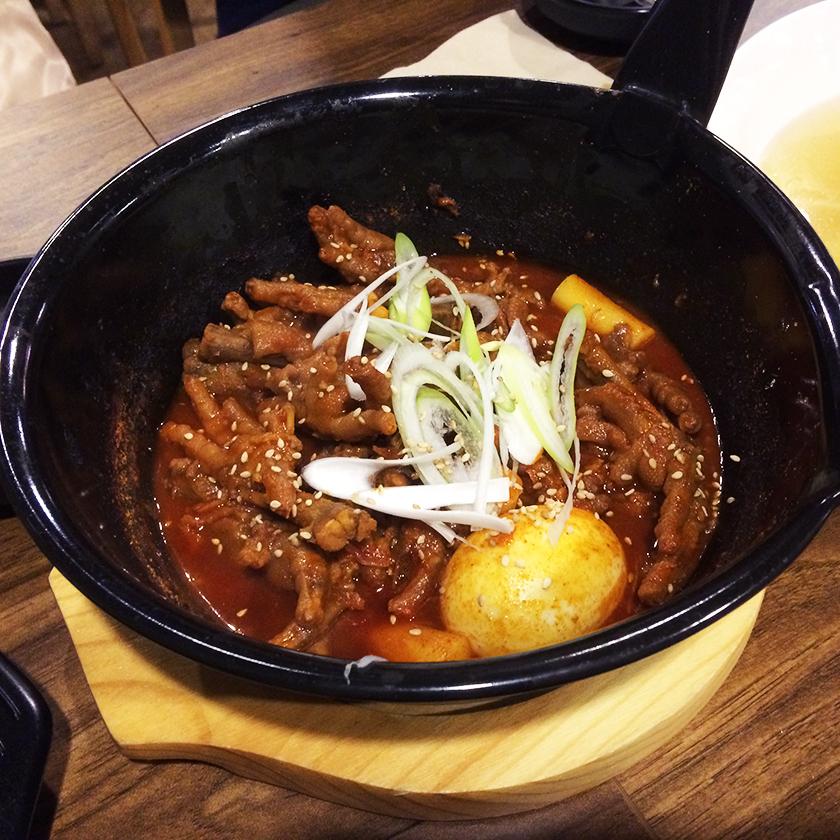 koreandakbal