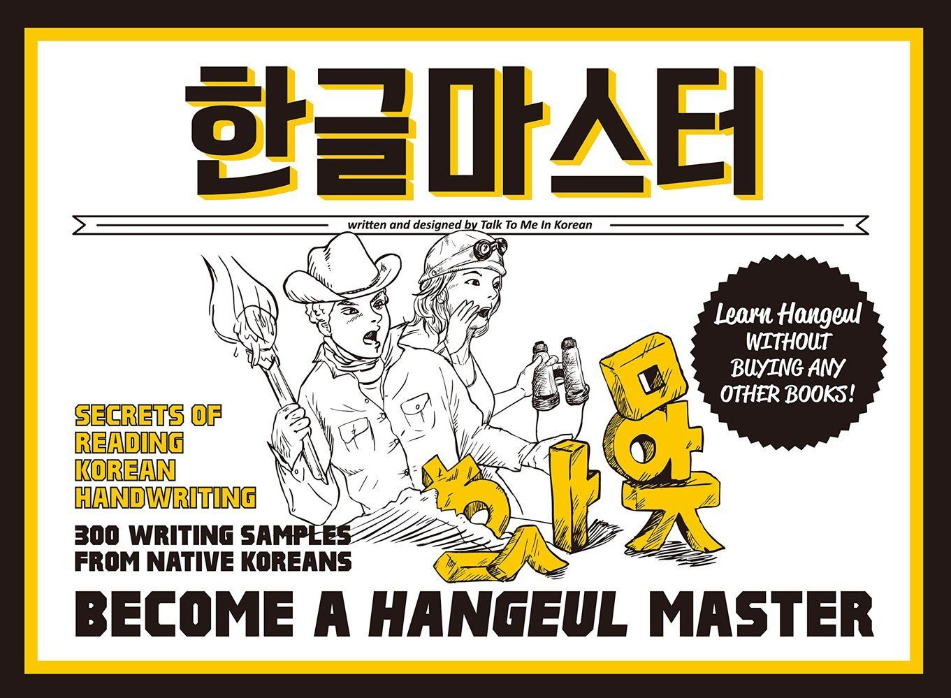 Talk to Me in Korean Hangeul Master Workbook - This book covers EVERYTHING you need to know about reading and writing in Korean. It has fun worksheets for you to complete and even teaches you some different calligraphy styles.