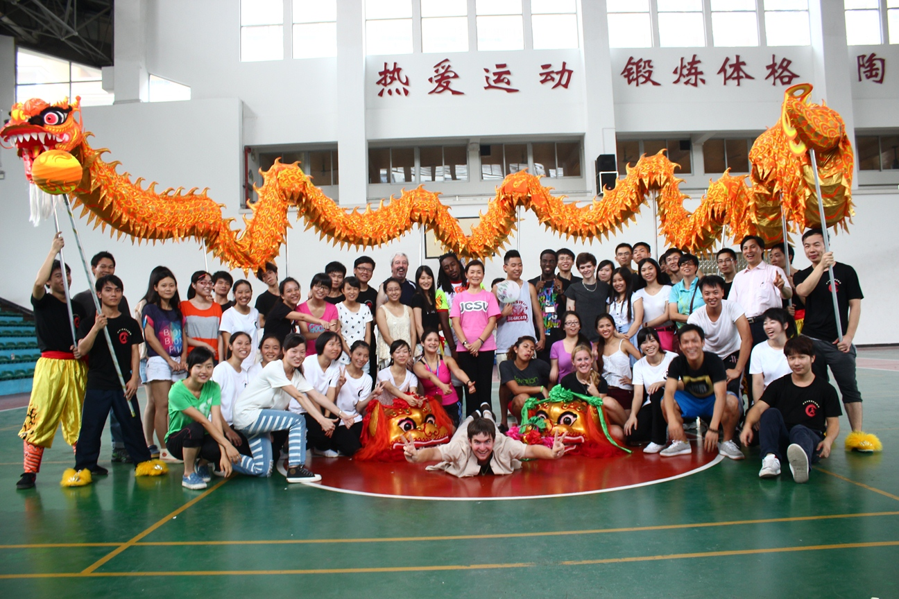 Dragon dance in China.jpg