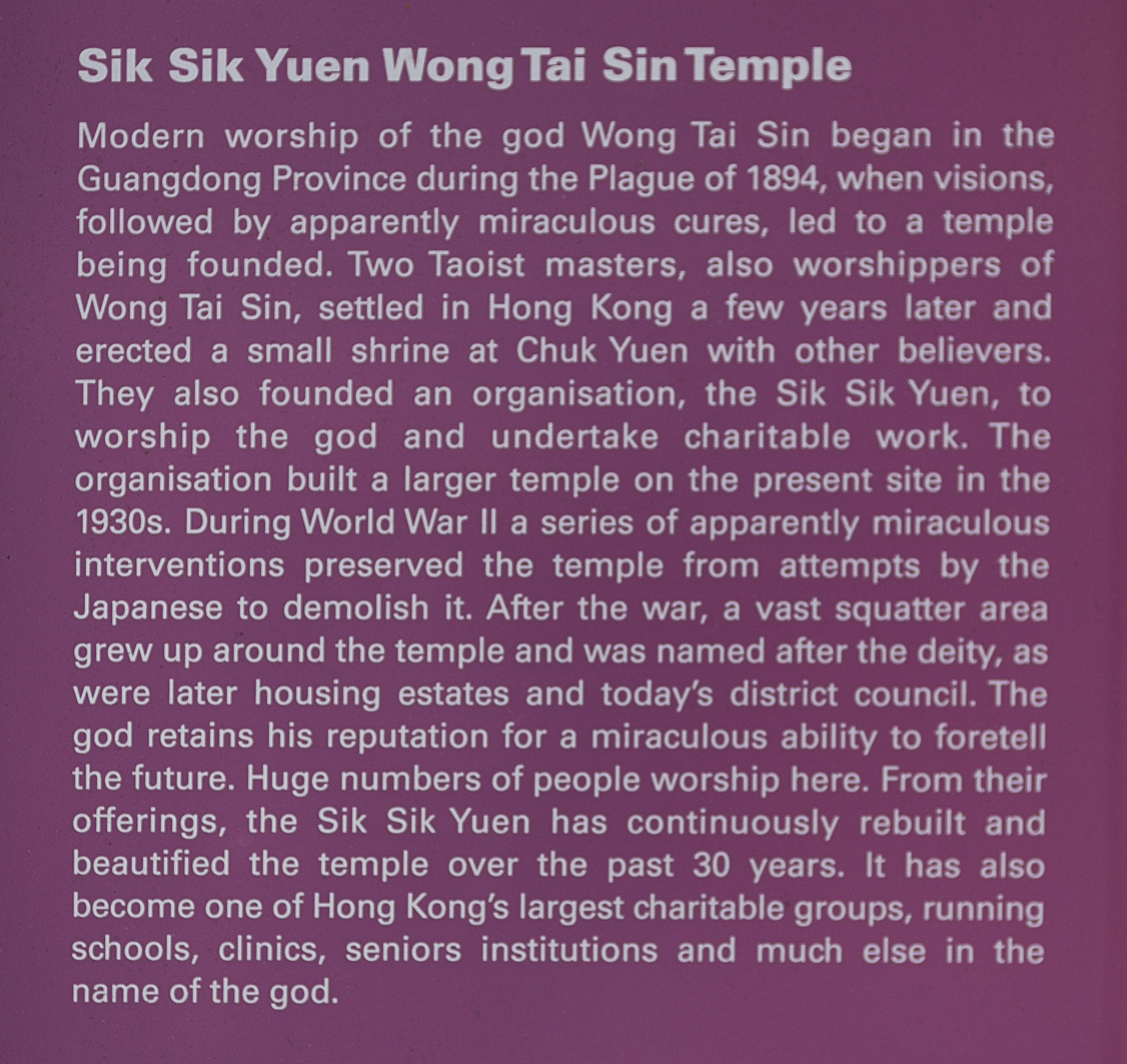 This is what the information sign says about the temple and its history