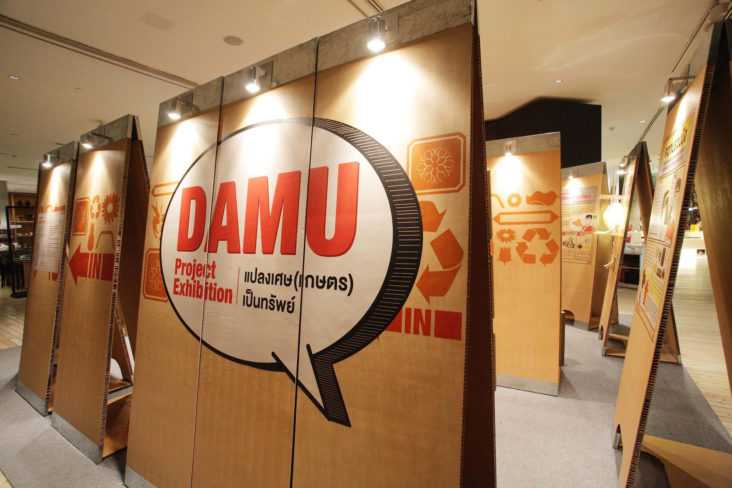 DAMU_005.JPG