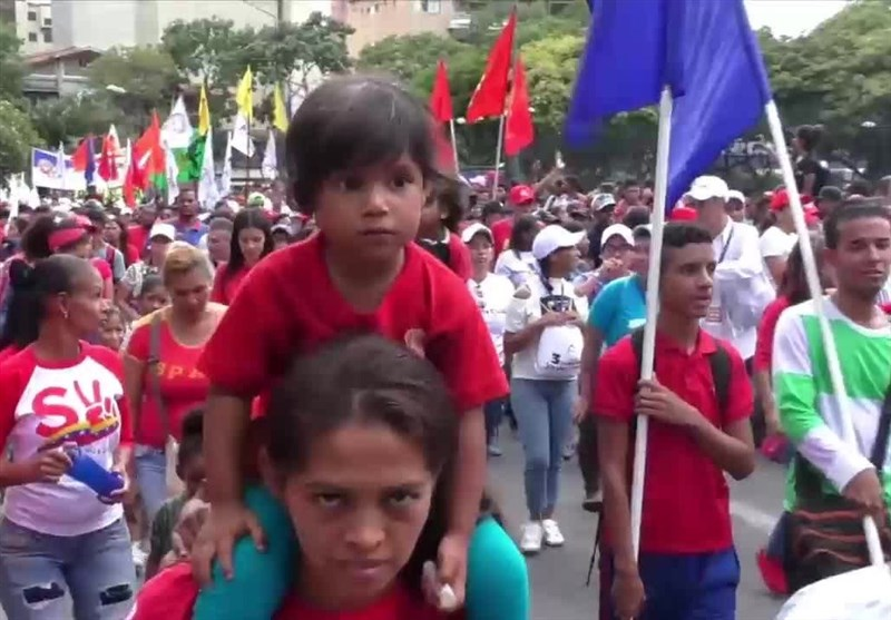 2018 rally against U.S. imperialism, Caracas