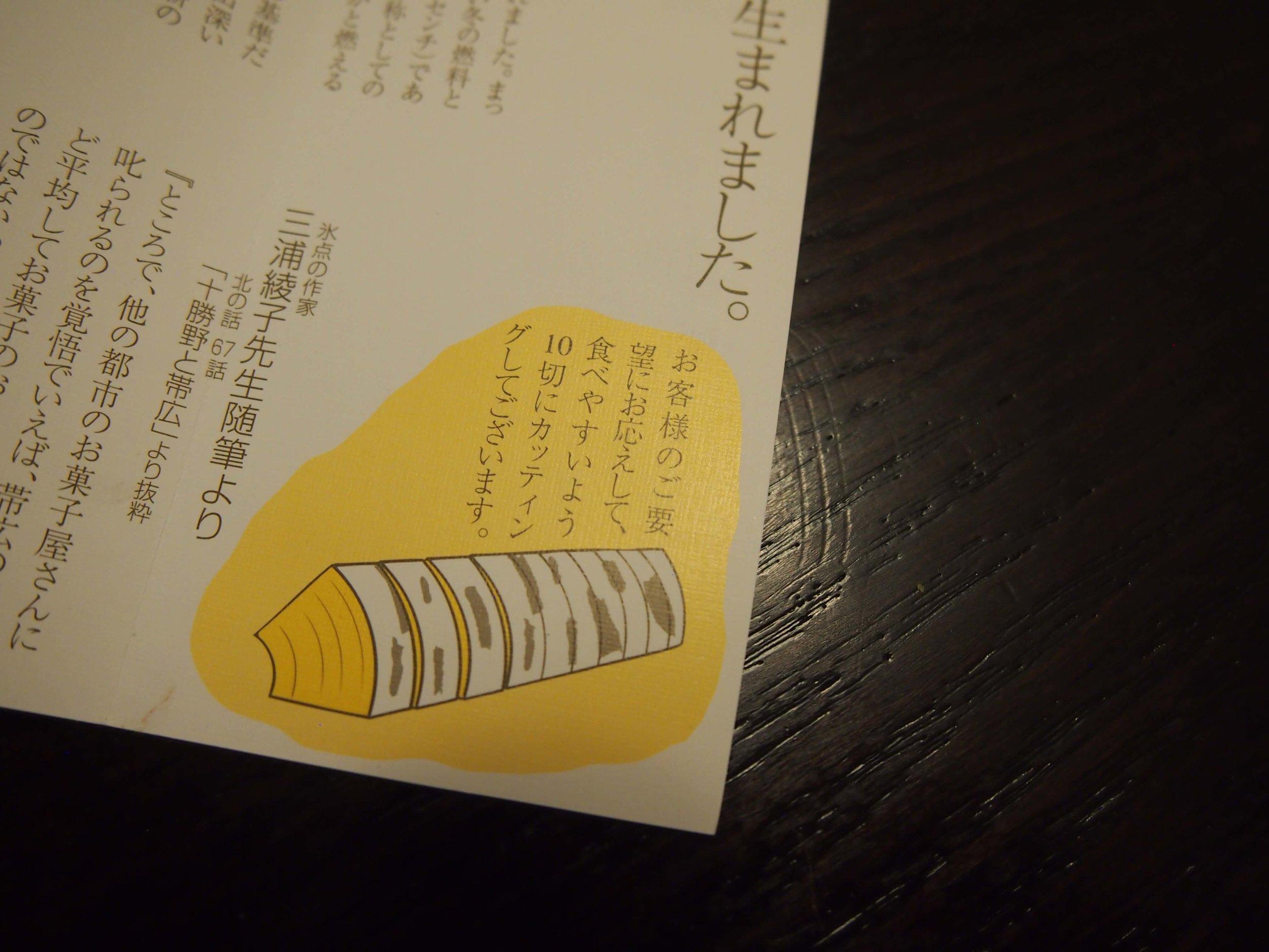 PA192141 (1).JPG