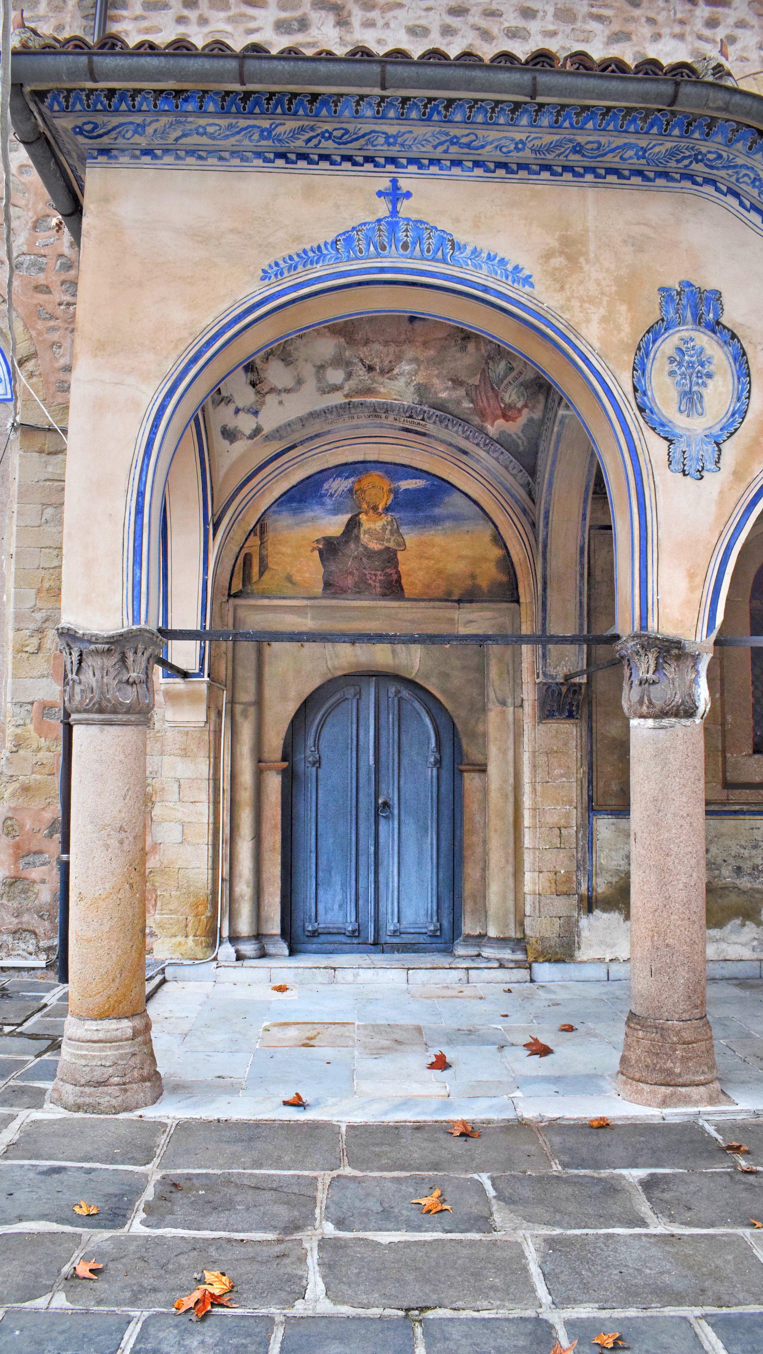 Door-in-Plovdiv-Bulgaria-Brown-Leather-Book
