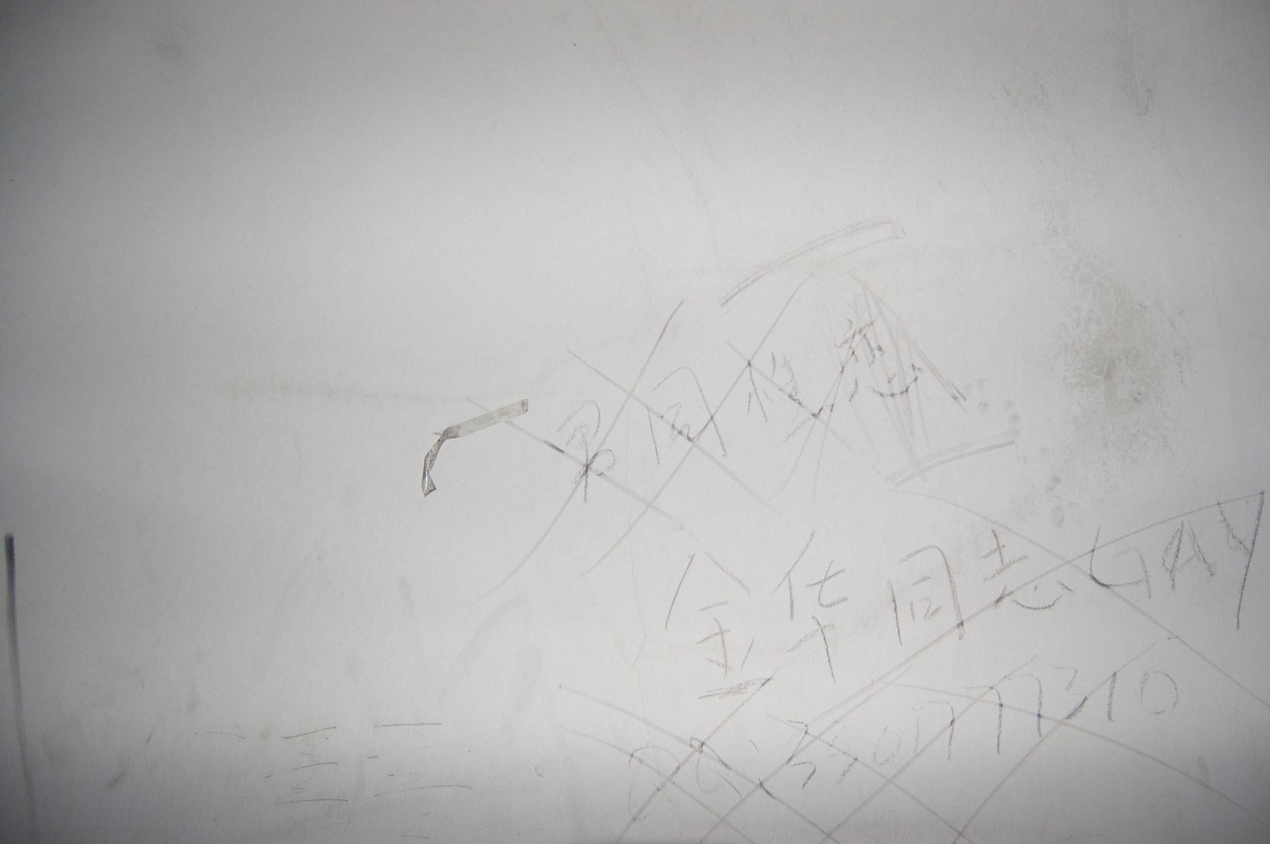 wall1.jpg
