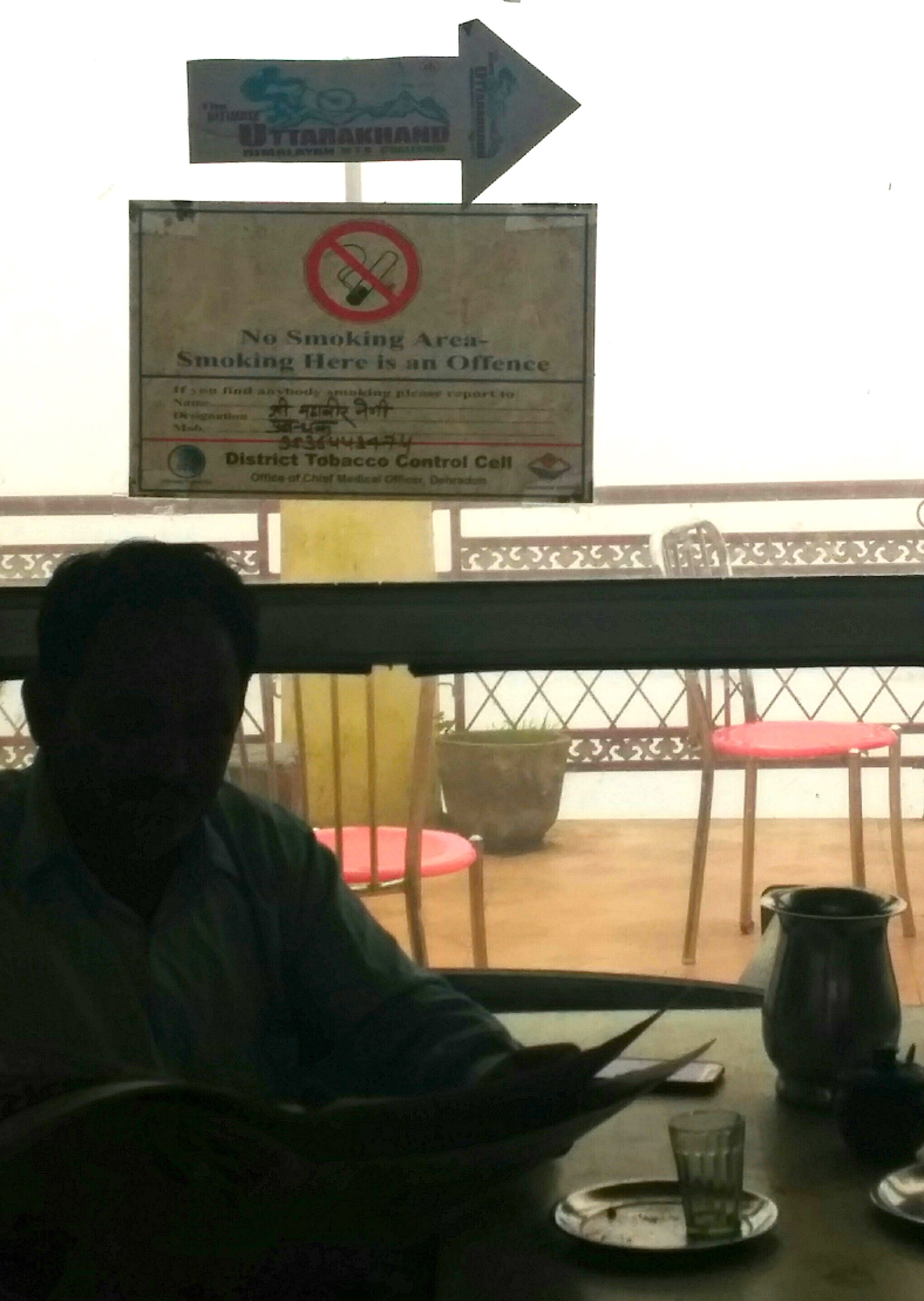 Chai and morning paper- but no smoke.All his chai will now be drunk in shadow of a new policy.