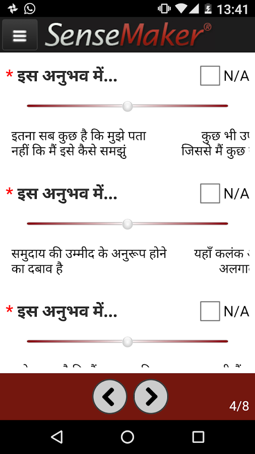 In HIndi. One dimensional sliders where participants get to place their story between carefully chosen extremes.