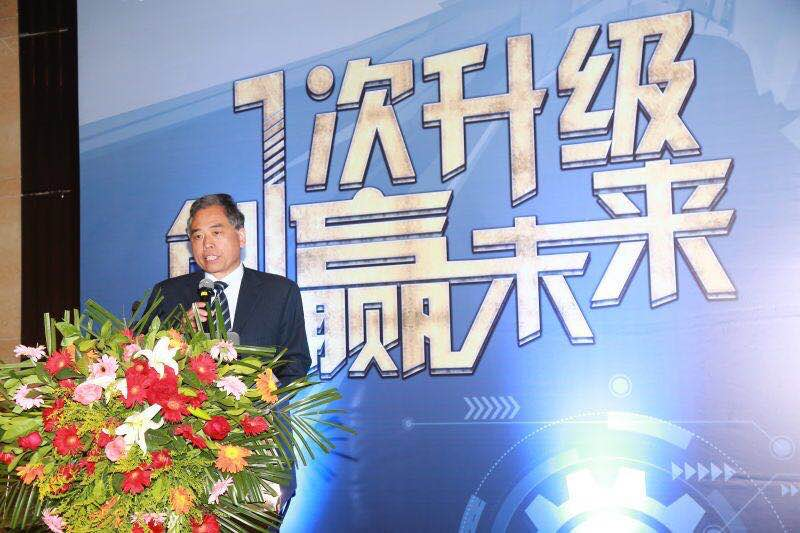 Speech by CEO (Xiaoshi Dou) on April, 2016, China. Topic is about future forecasting of technology trend and new material innovation in metal casting.