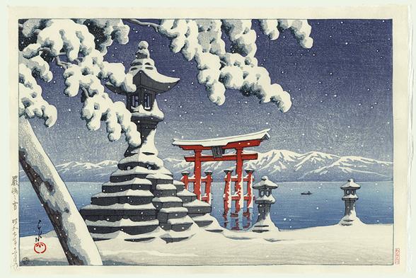 snowy japan.png