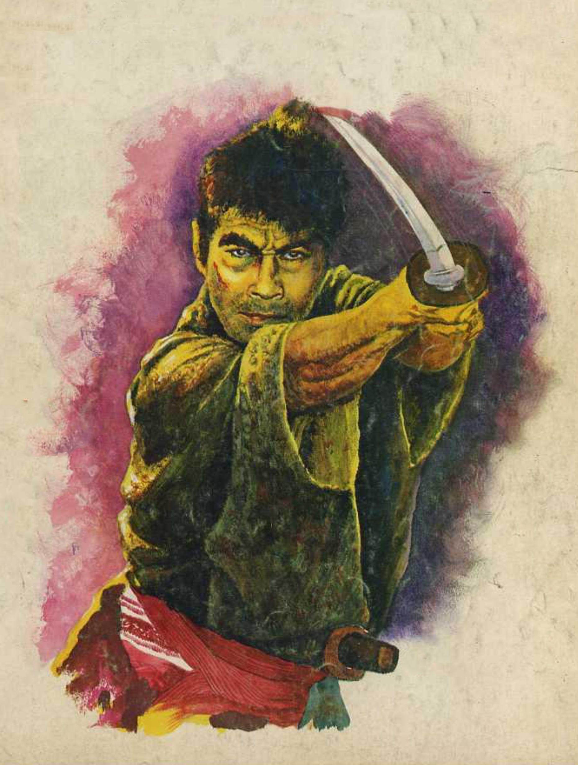 Toshiro Mifune Seven Samurai-2.jpg