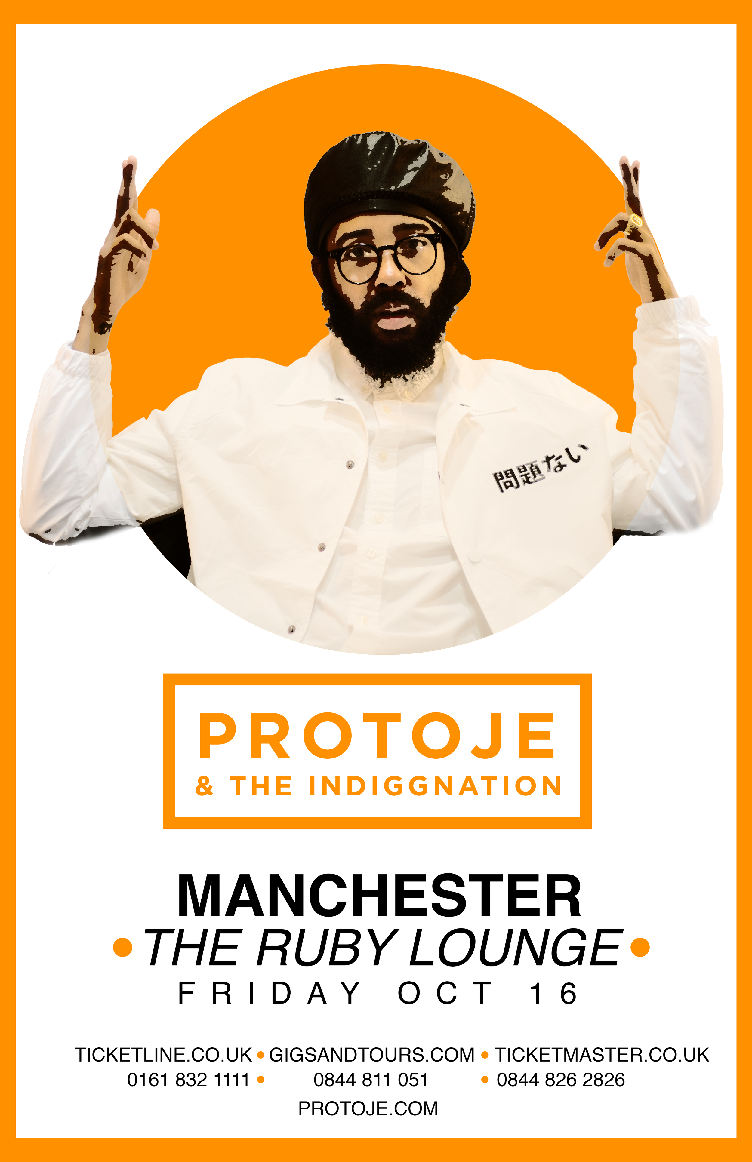 Protoje UK tour poster - manchester.jpg