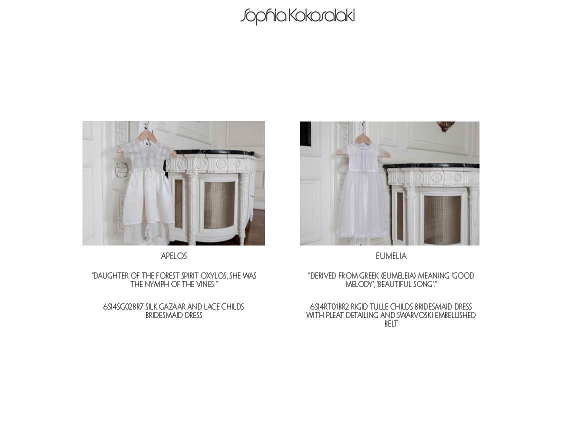 13.08.29 - 14SS Look Book Press Bridal & Eveningwear Collection Sophia K..._Page_43.png
