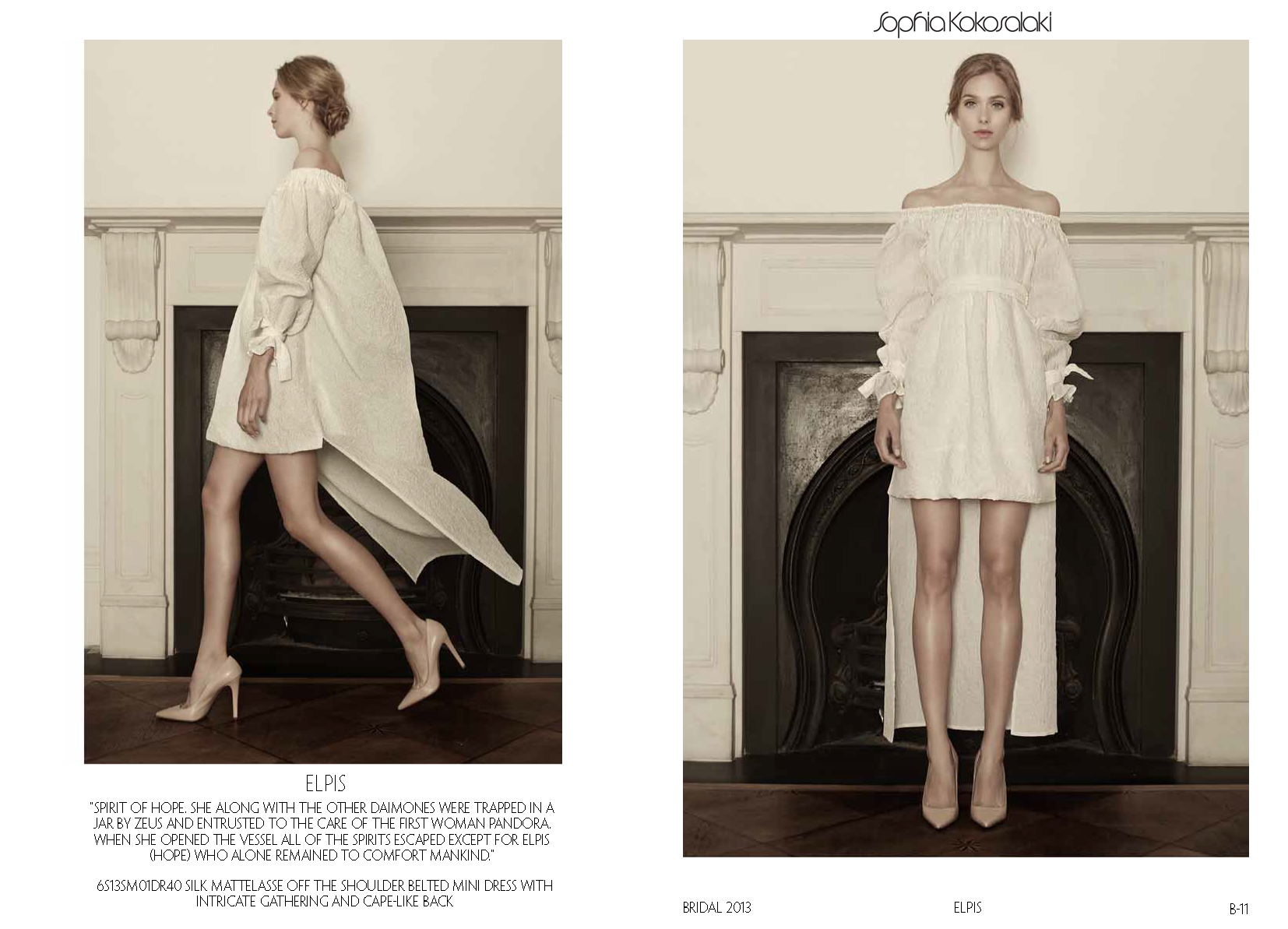 12.07.11 - 13SS Look Book Bridal & Luxury Collection Sophia Kokosalaki l..._Page_12.png