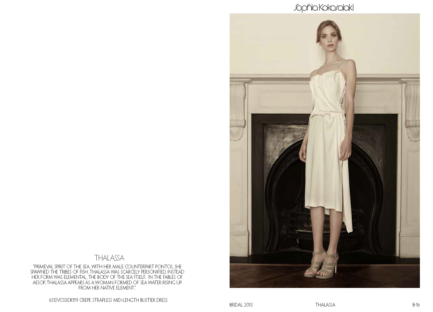 12.07.11 - 13SS Look Book Bridal & Luxury Collection Sophia Kokosalaki l..._Page_17.png
