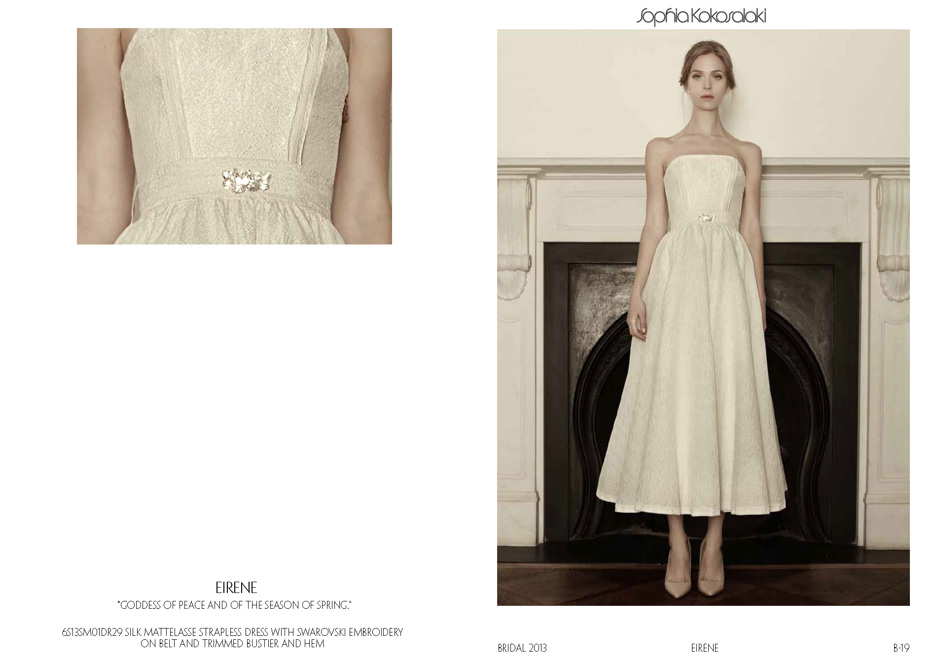 12.07.11 - 13SS Look Book Bridal & Luxury Collection Sophia Kokosalaki l..._Page_20.png