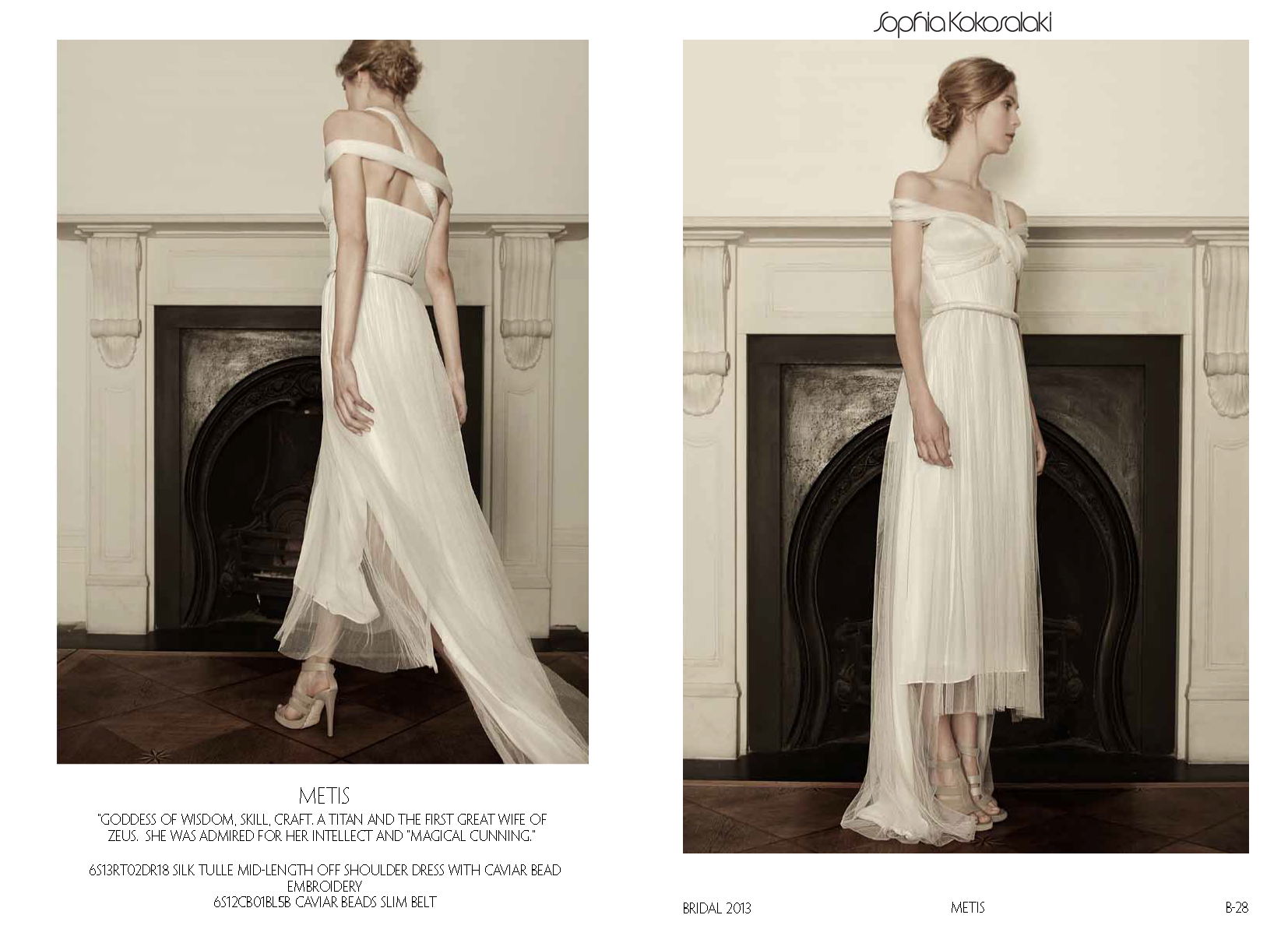 12.07.11 - 13SS Look Book Bridal & Luxury Collection Sophia Kokosalaki l..._Page_29.png