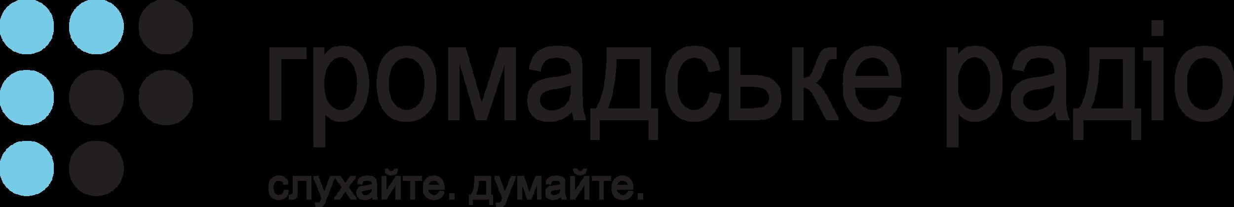 ВЕКТОР_gromadske logo.png