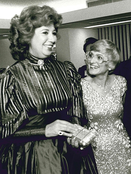 Grace Day (r) with the late Beverly Sills in March 1982, when the famed opera star and director of the New York City Opera received the Perlman Award, B'nai B'rith Women's top honor.