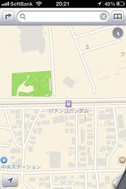 Pachinko-Gandum.jpg